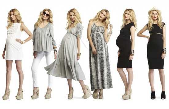 Как выглядеть модно при беременности?
